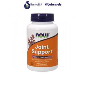 Joint support ™ - NOW